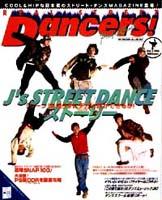 Dancers! Vol.1