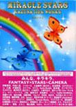 MIRACLE STARS<br>〜KAZNA IIDA WORKS〜